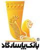 دلایل مثبتهای اخیر نماد بانک پاسارگاد در بورس