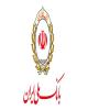 خدمات ویژه بانک ملی ایران برای روشندلان