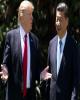 ترامپ: به توافق ابتدایی با چین دست یافته ایم