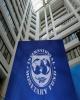 هیات صندوق بینالمللی پول به پاکستان سفر میکند