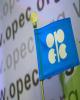 قیمت سبد نفتی اوپک از مرز ۶۲ دلار گذشت
