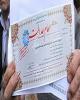 مهلت یکماهه ایثارگران برای ثبت شماره شبا در سامانه سهام عدالت