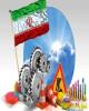 شاخص های کلان اقتصادی ایران در حال بهبود است