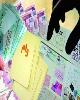 جزئیات وام ۲۰۰ میلیونی بانک مسکن اعلام شد