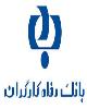 مدیریت عملیات بانکی مشتریان حقوقی با معین بانک رفاه
