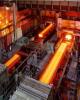 توسعه اجرای طرح بومیسازی زنجیره آهن و فولاد