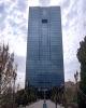 رتبهبندی بانکها از سوی بانک مرکزی/«خوبها»و«بدها» در نظام بانکی