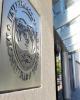 همتی انتصاب رئیس جدید صندوق بینالمللی پول را تبریک گفت