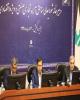 نشست فعالان اقتصادی مناطق آزاد با رییس کل بانک مرکزی