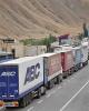 رشد 145 درصدی ارزش صادرات کالا از گمرکات آذربایجان غربی