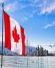 اقتصاد کانادا درجا زد