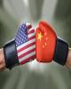 تجارت چین و آمریکا امسال ۶۷ میلیارد دلار افت کرد