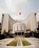 بانک مرکزی چین ۳.۵میلیارد یوآن نقدینگی بازار را بیرون کشید