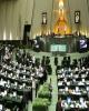 طرح تشکیل وزارت بازرگانی جهت اصلاح به کمیسیون اجتماعی ارجاع شد