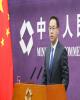 چین: جنگ تجاری باید با حذف همه تعرفهها خاتمه پیدا کند