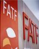 تصویب لوایح FATF از عوامل مهم در حل مشکلات بانکی است