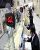 بانک مرکزی: حذف گرفتن تصویر شناسنامه و کارت ملی از مشتریان