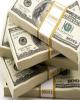 نرخ دلار به ۱۱ هزار و ۸۰۰ تومان رسید
