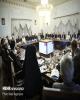 تشکیل کمیسیون فناوری و اقتصاد دانشبنیان در شورای انقلاب فرهنگی