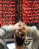 چرایی سرمایهگذاری در بازار بورس