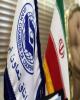 بیانیه اتاق تعاون ایران درباره بیانات رهبر معظم انقلاب