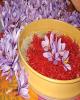 بورس بینالمللی زعفران باید بهزودی راهاندازی شود