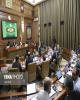 الزام شهرداری به ارائه لایحهای برای عرضه سهام سازمانهای تابعه در بازار بورس