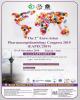 دومین کنگره اروپایی آسیایی فارماکواپیدمیولوژی برگزار میشود