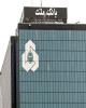 درآمد ۱۳.۷ میلیارد تومانی بانک ملت از تسهیلات اعطایی