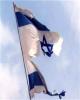 پرواز مستقیم هوایی از ابوظبی به فلسطین اشغالی
