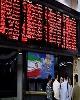 نماد بانک شهر در بازار پایه فرابورس باز شد