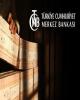 بانک مرکزی ترکیه ۶.۳ میلیارد دلار سود سهام توزیع میکند