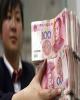 سهم یوآن در ذخایر ارزی بانکهای مرکزی جهان به ۱۵ درصد رسید