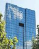 محدودیت تراکنش بانکی برای هر کد ملی آغاز شد/ سقف تراکنش ۱۰۰ میلیون تومان در ۲۴ ساعت