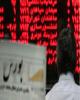 نشانههای رونق سهام در زمستان شناسایی شد