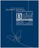 رونمایی از پوستر نهمین همایش بانکداری الکترونیک و نظامهای پرداخت