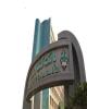 امتیاز ۱۰۰درصدی بانک کشاورزی در۳شاخص اختصاصی وزارت اقتصاد