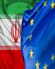 بسته جدید ارزی اتحادیه اروپا رونمایی شد