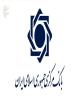 بانک مرکزی: صندوق قرضالحسنه مهر ایثارگران مجوز فعالیت ندارد