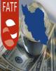 موج تازه ادعاهای عجیب درباره ایران - FATF