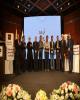 اعلام برگزیدگان نخستین دوره جشنواره عکس «نگاه به آینده»