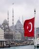 بودجه ترکیه بسته شد