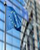 چرا اروپا بدنبال نهاد مستقل مبارزه با پولشویی است ؟