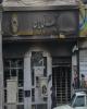 ماجرای سه جسد بانک نسیم شهر بهارستان تهران