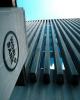 کمک ۵۲.۵ میلیون دلاری بانک جهانی به افغانستان