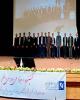 بانک انصار تندیس نقرهای نخستین جایزه ملی حسابرسی را کسب کرد