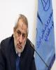 دادستان تهران: دادگاه متهمان پرونده محیط زیست به زودی برگزار میشود