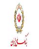 ثبت نام در آزمون استخدامی بانک ملی ایران آغاز شد