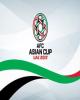 درآمد دو میلیارد درهمی امارات از جام ملتهای آسیا ۲۰۱۹