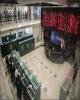 استقبال از ابزار معاملاتی آتی سبد سهام در بورس